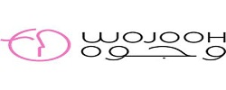 Wojooh Coupon Code, Promo Code, Discount Code, Offers – Coupon Rovers
